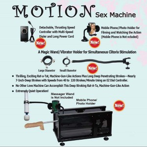 MyWorld Motion Sex Machine