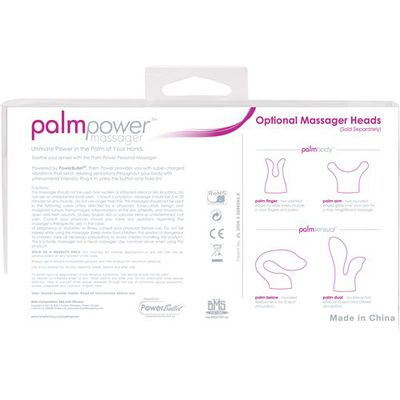 Palm Power Massager - also available in store and online is rabbit vibrators and g spot dildos that are hrness compatible.